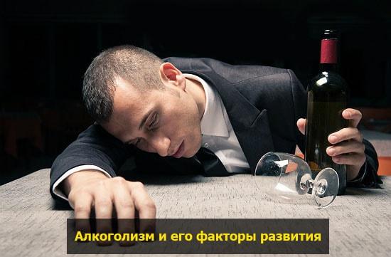 pricinu i simptomu alkogolizma pohmelya v1641 min
