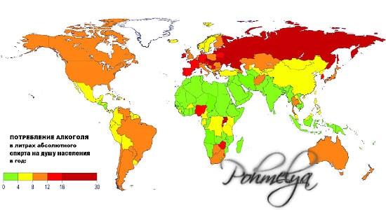statistika alkogolya v mire pohmelya v1491 min