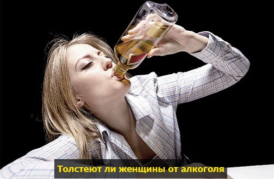 tolsteut li jenshinu ot alkogolya pohmelya v1061 min