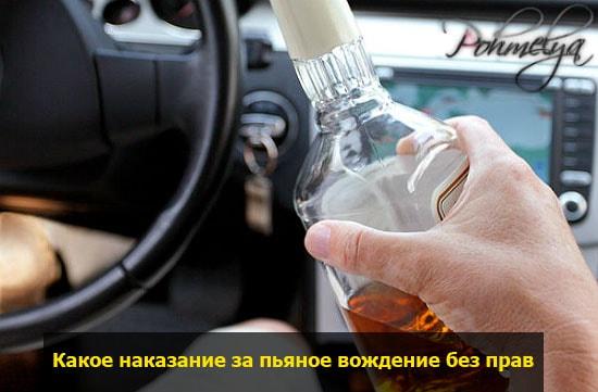 voditel bes prav i pyanui pohmelya v1621 min