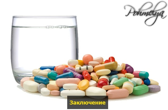zaklucenie o preparate augmentin pohmelya v1168 min