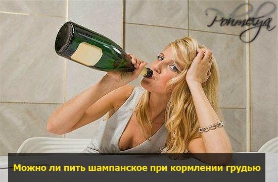 devyshka piet shampanskoe pohmelya v1957 min