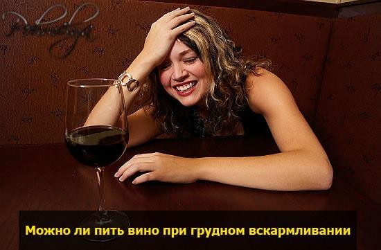 devyshka piet vino pohmelya v1955 min