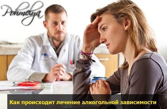 etapu lechenia alkogolizma pohmelya v1664 min