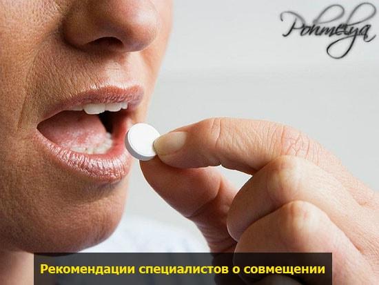 recomendacii o prieme vilprafena pohmelya v1703 min