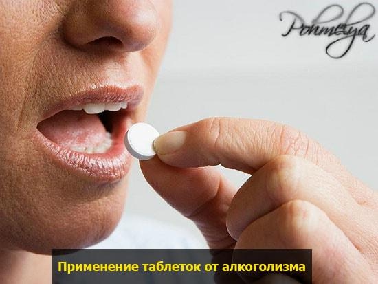 препараты для похудения без рецептов эду