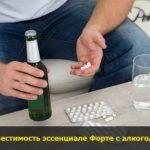 alkogol i essencial forte pohmelya v2291 min