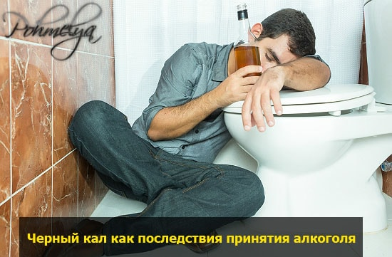 chernui kal ot alkogolya pohmelya v2211 min