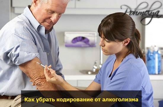 raskodirovka alkogolnoi zavisimosti pohmelya v2301 min