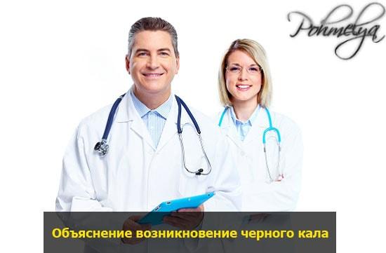specialistu pohmelya v2212 min