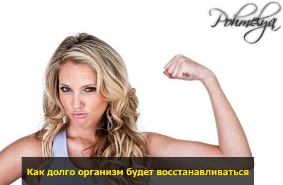 zdorovyiy chelovek pohmelya v2276 min