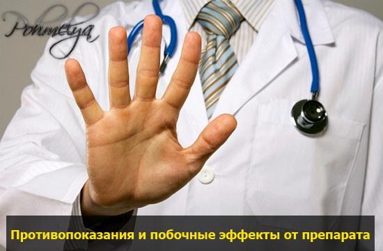 protivopokazania k preparaty donormil pohmelya v2514 min