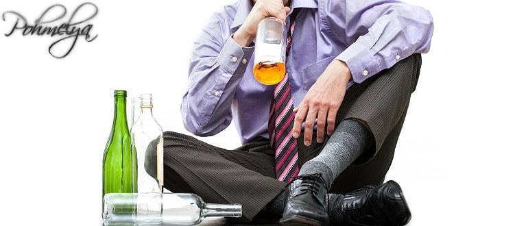 Через сколько выветривается 100 грамм водки — NET-ALKO