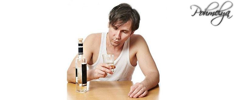 Что добавляют в алкоголь для быстрого опьянения