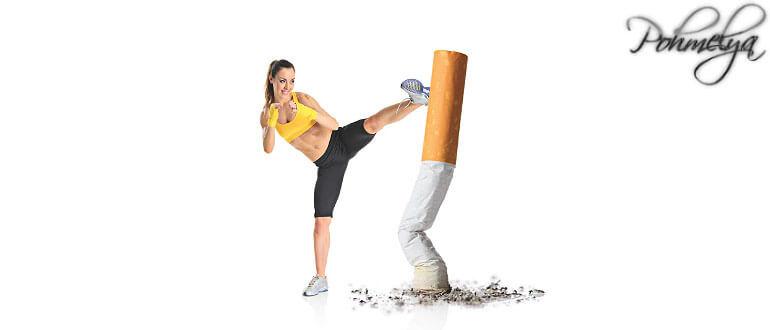 Курение и спорт есть ли альтернатива